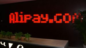 alipay-2-990x557
