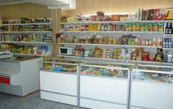ukraine retail shop