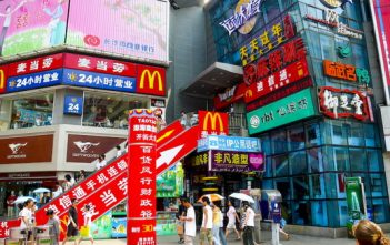 China's Retail Market