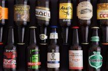 European Beer Industry