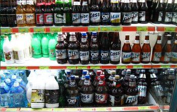 Panama Beer Market Research Report