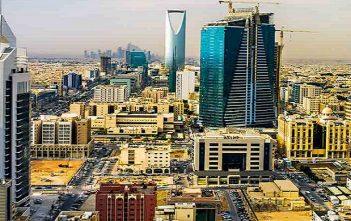 Riyadh Retail Real Estate Market