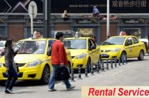 Car Rental Market Research Report