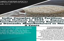 India Complex (NPK) Fertilizer Market Cover Page
