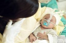 Global Respiratory Syncytial Virus (Rsv) Infections