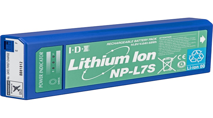 World Lithium Ion Battery Market Research Report