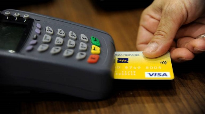 Saudi Arabia Credit Cards Market