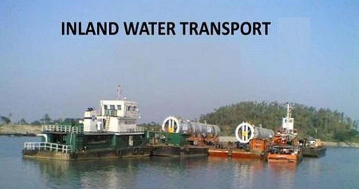 Global Inland Water Transportation Market