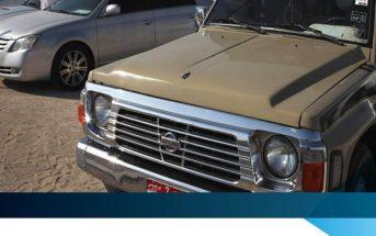 Saudi Arabia Used Car Market