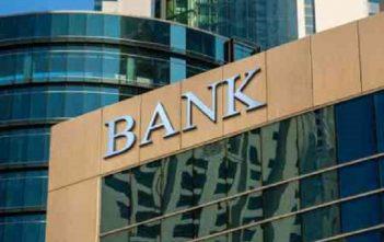Global Armenia Banking Market