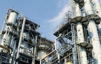 Global Vacuum Gas Oil (VGO) Market