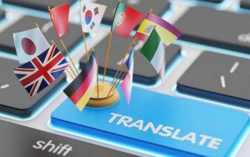 Global Language Translation Software Market